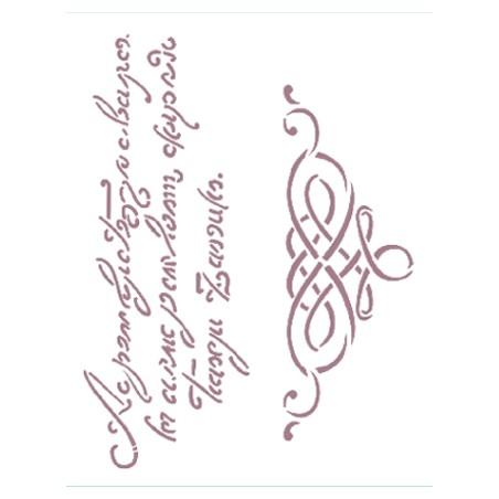 Plantilla de Stencil texto